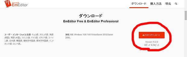 ダウンロードファイル一覧 - PHPeclipse - PHP …
