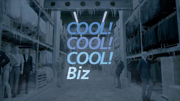 Coolbiz_kouki_shuto_resize-2